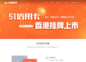 51zhangdan.com