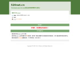 520net.cn