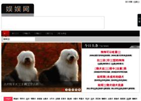 520quan.com