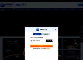 520taobao.net