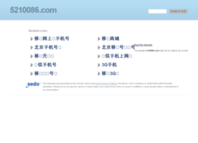 5210086.com