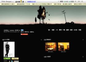 52255.china-designer.com