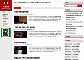 525down.com