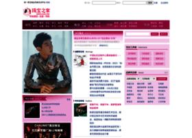 525zb.com