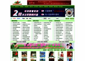 5281.com.cn