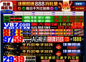 528info.com