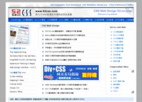 52css.com