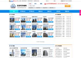 52fangzi.com