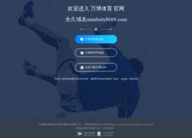 52huajiao.com
