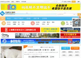 52huaqiao.com