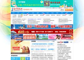 52jiaozhou.com