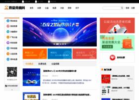 52jingsai.com
