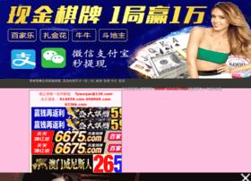 52kuw.com