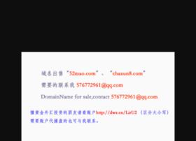 52mao.com
