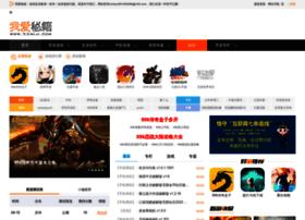 52miji.com