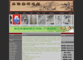52myz.com.cn