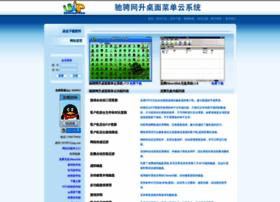 52netbar.com