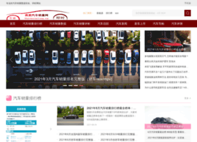 52qichexiaoliang.com