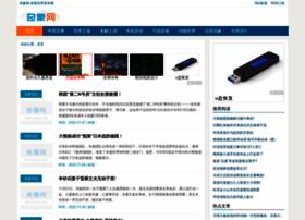 52qixiang.com