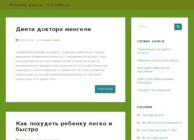 52radio.ru