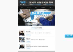 52sanxin.com