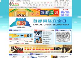 52shunyi.com