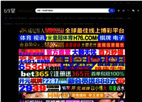 52tengchang.com