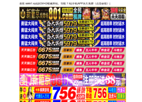 52xizi.com