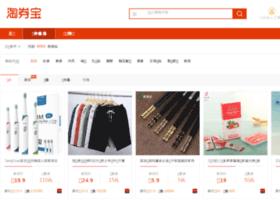 52xunwu.com
