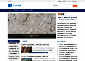 52xyk.com.cn