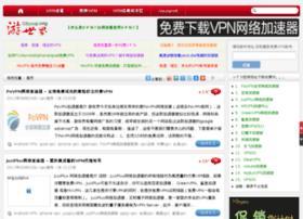 52youji.org