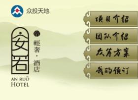 52zhongtou.com