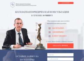533301.ru