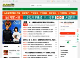 537300.com