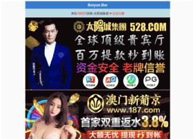 53daigou.com