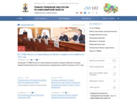 54.mvd.ru