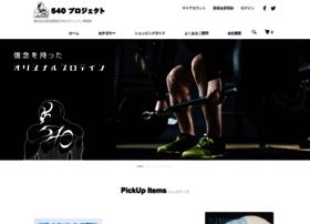 540.shop-pro.jp