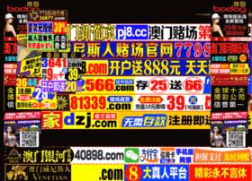 543as.com