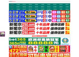 54cy.net