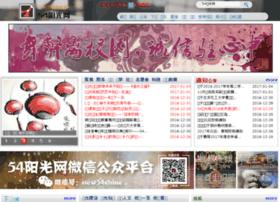 54shine.nedu.edu.cn