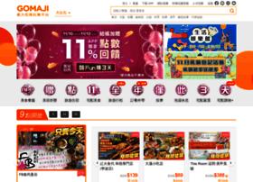 55555.gomaji.com