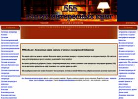 555books.net