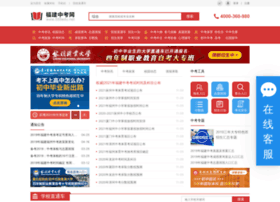 555edu.net