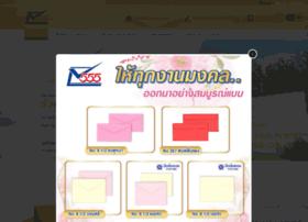 555envelope.com