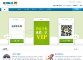 555fast.com
