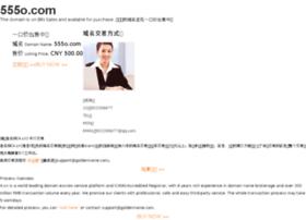 555o.com