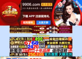 5566mu.com