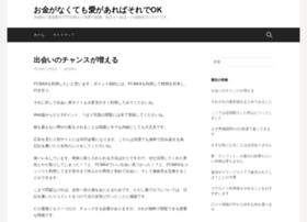 55gokaku.com