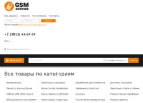 55gsm.ru
