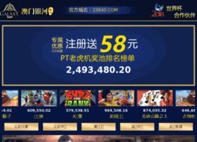 55l42.com.cn